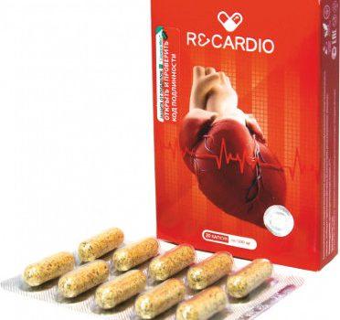 recardio pastillas de alivio de presión